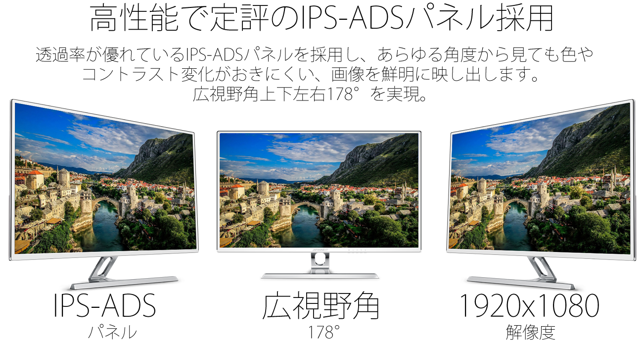 JN-IPS3200FHD-ips-ads-press