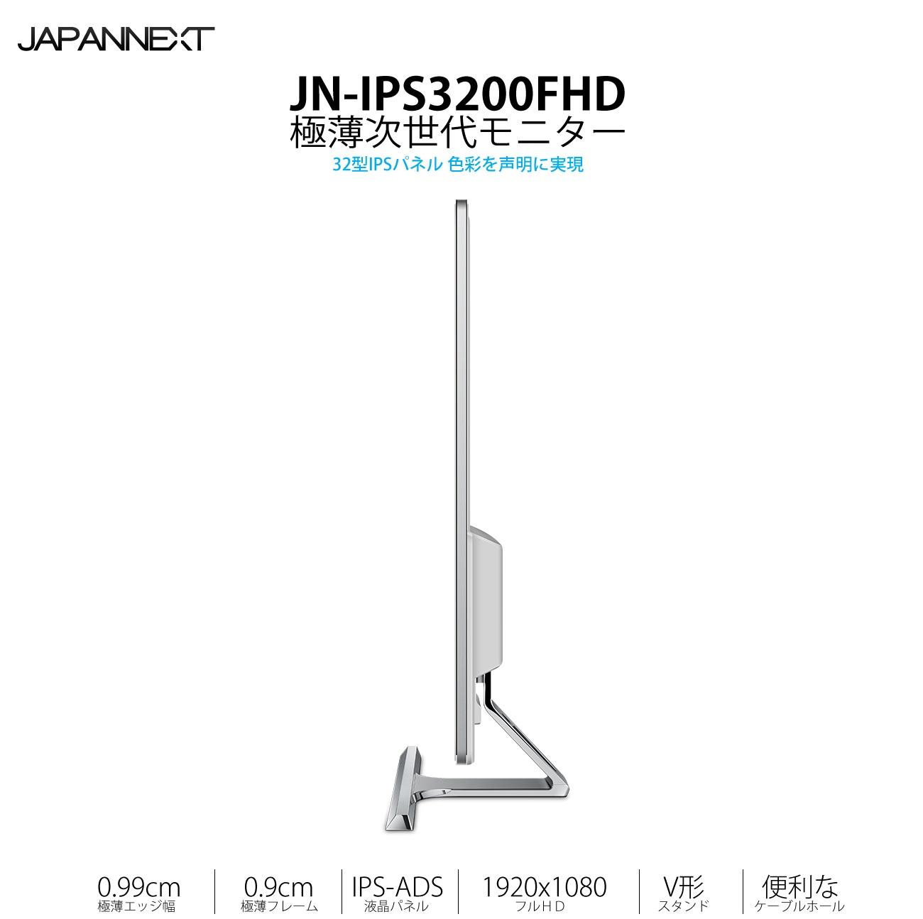 main-ips3200fhd-title-white-main