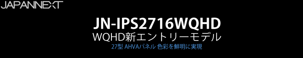 JN-IPS2716WQHD-main-title