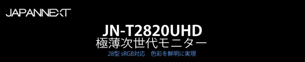 main-title-JN-T2820UHD