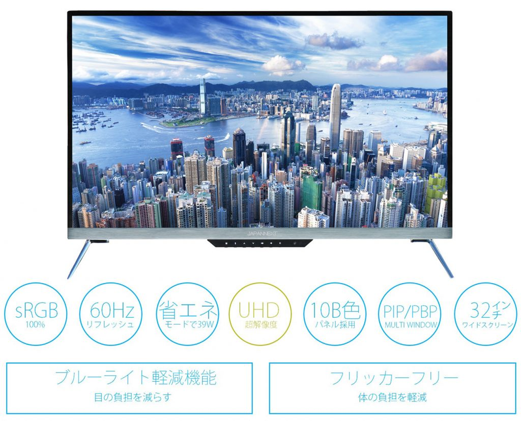 jn-ips320uhd-monitor-double-1300ita