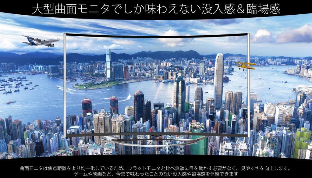 JN-IPS490-550UHD-god-as-pc-tv-display