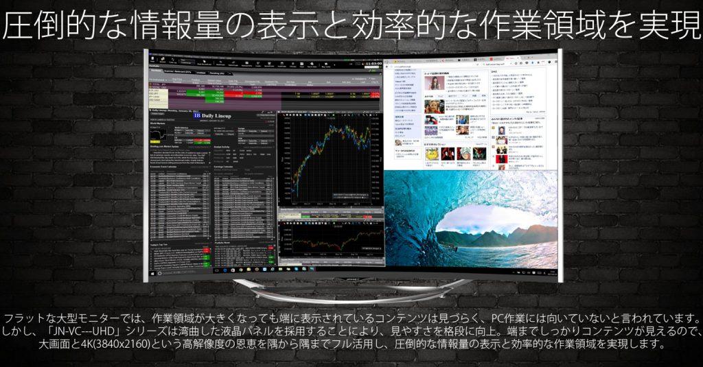JN-IPS490-550UHD-god-as-pc-monitorc