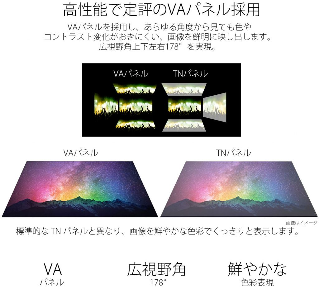 JN-V400UHD ips-ads lasta white