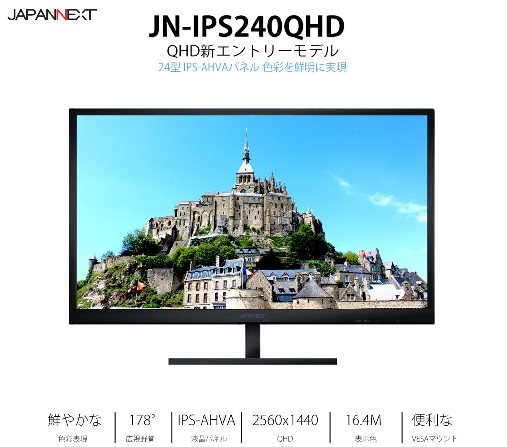 main_JN-IPS240QHD_white2