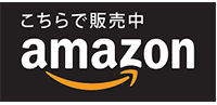 amazon-logo_JP_black265-123