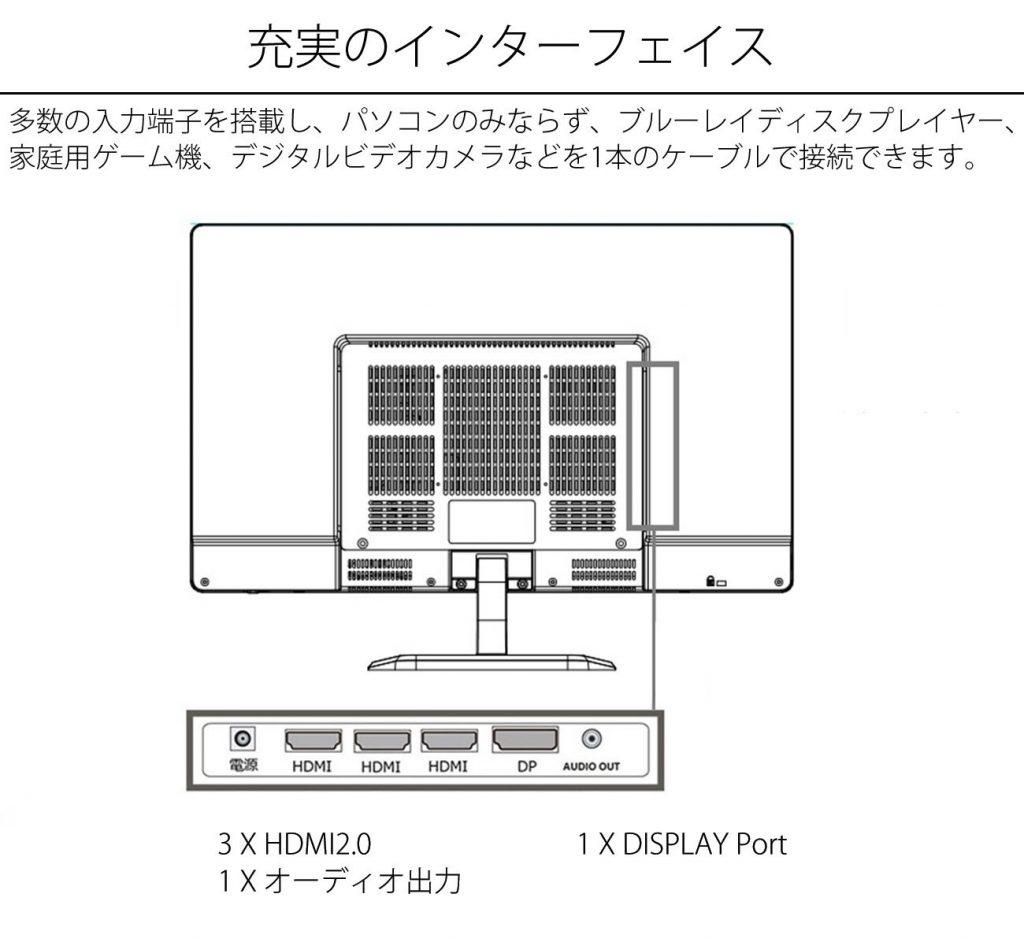 JN-IPS240UHD porthite