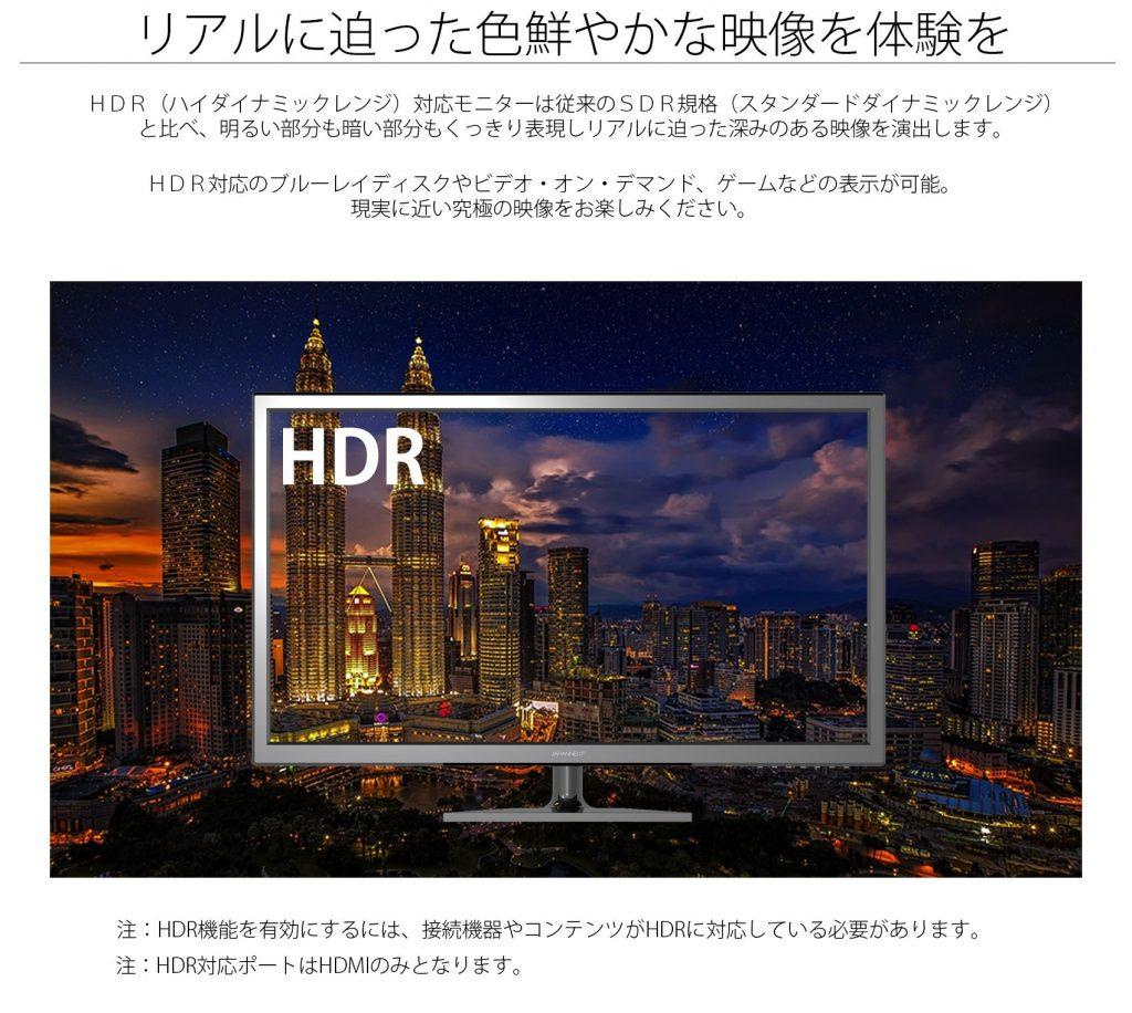 JN-T2880UHDR_HDR_white