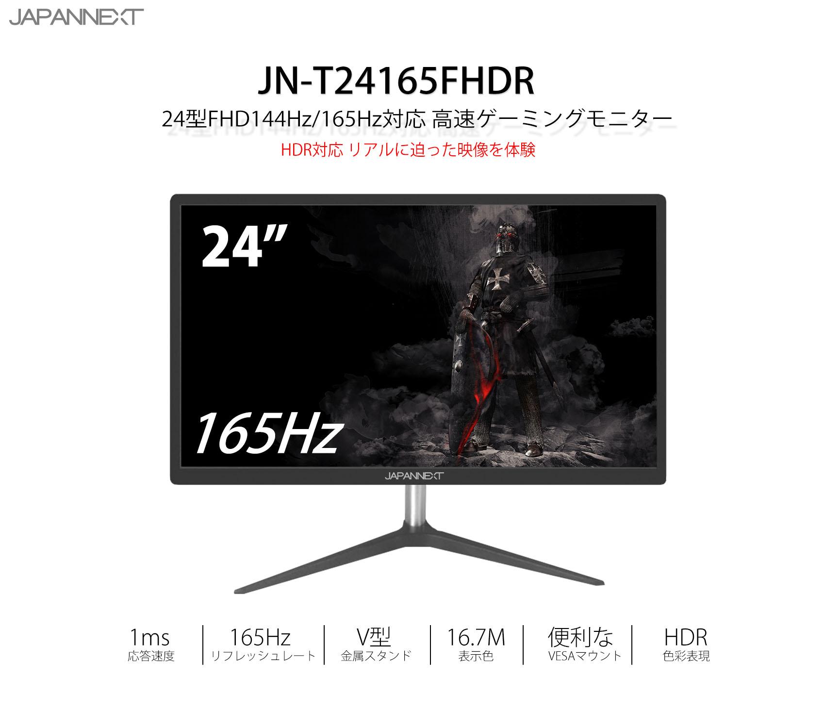 JN-T2820UHD-S specs