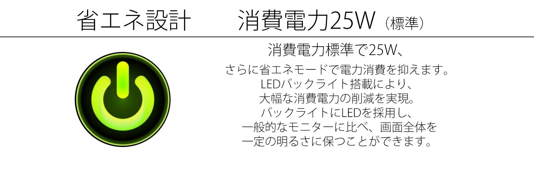 JN-T2880UHD 仕様表