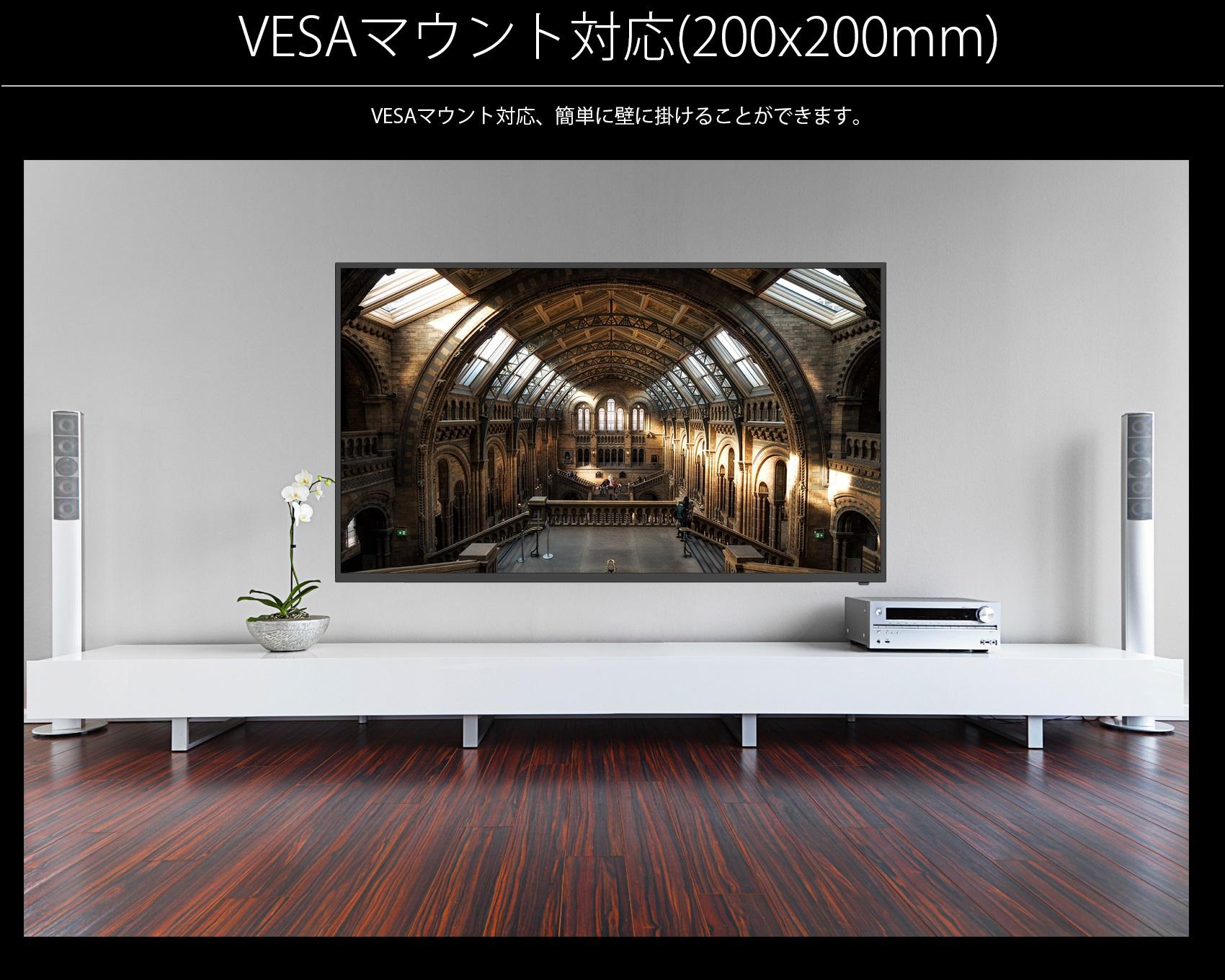 VESAマウント対応及び極薄フレームでマルチディスプレイ構成に向いています。・何本もモニターアームを用意する必要・設定の仕方が難しい・手間もお金もかなりかかります・ケーブルがモニターの数だけ増えます・視線にモニターのふちが入り込みます アームが必要なく、ケーブルも一本だけで 使用ができ、設置が簡単 さらに、高級感あふれるスタイリッシュデザイン 曲面で隅まで見やすい