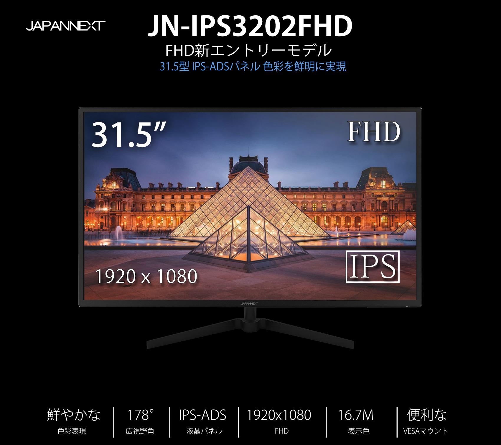 鮮やかな 色彩表現 178°広視野角 IPS-ADS 液晶パネル 1920x1080 FHD解像度 アルミ製フレーム 1.07Billion 色パネル搭載 srgb 100%対応パネル