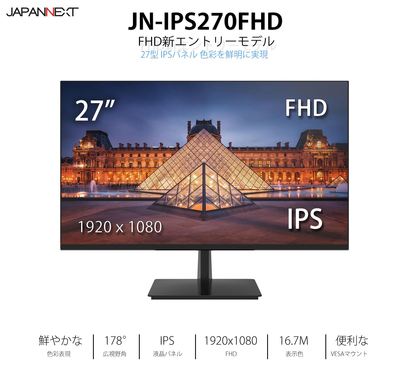 JN-IPS270FHD