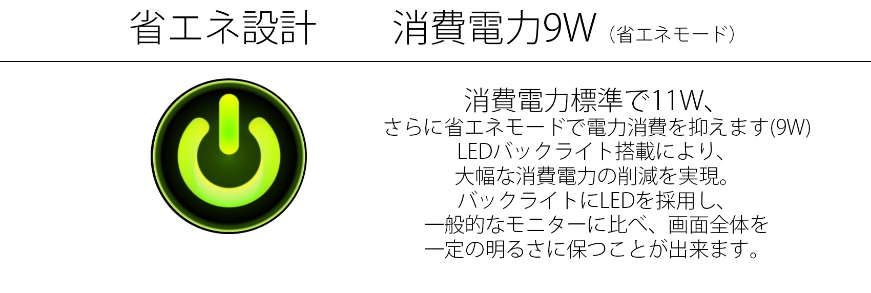 JN-T200HD