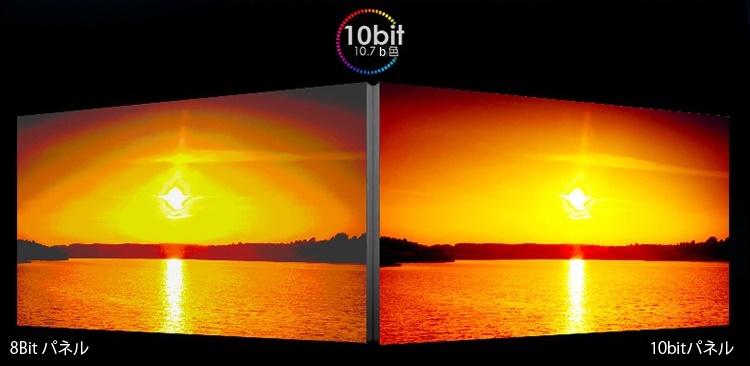 映像をより鮮やかに、美しく、どんな場面でも忠実な色再現できる1.07B色対応パネル採用。