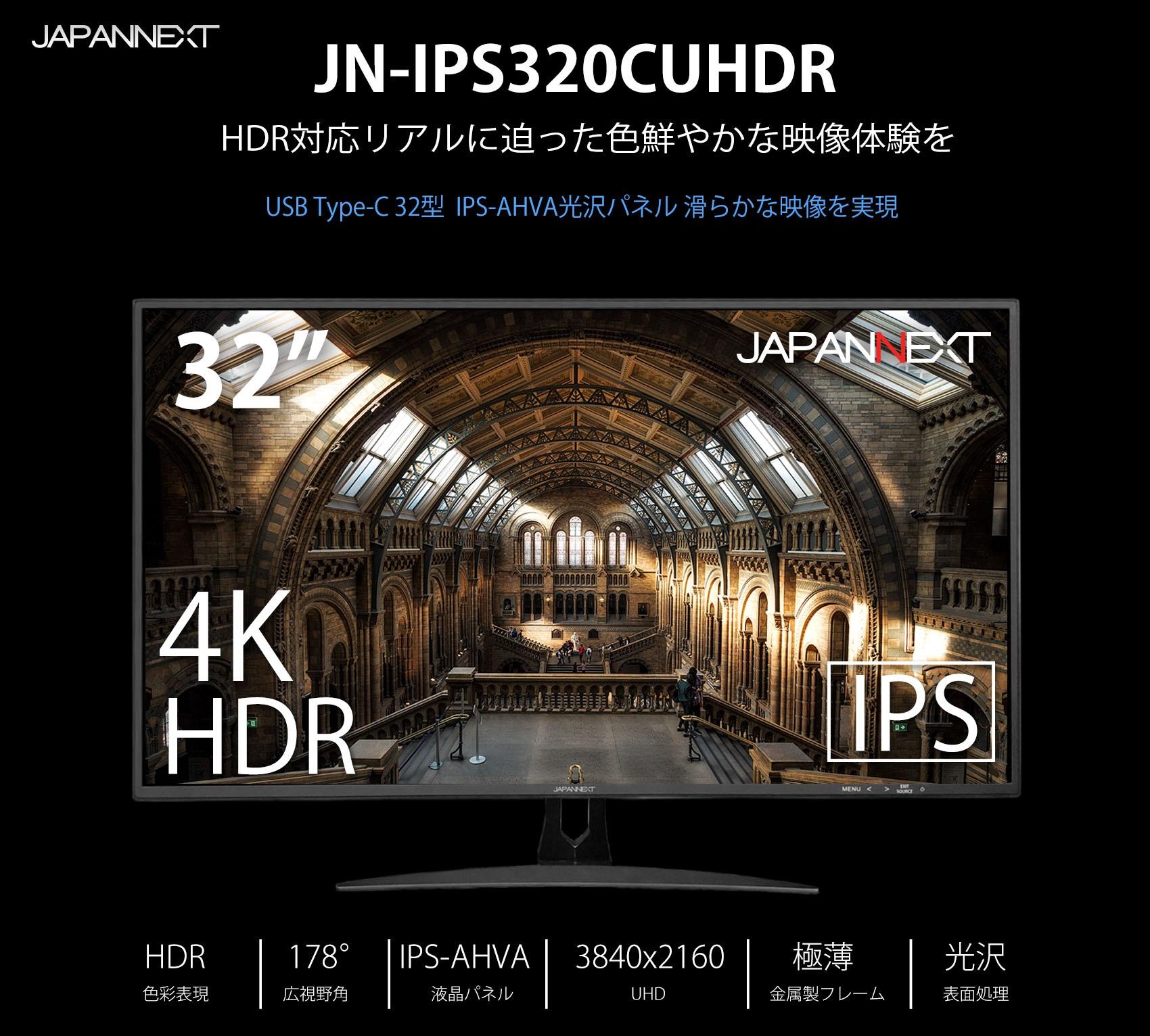 鮮やかな 色彩表現 178°広視野角 IPS-AHVA 液晶パネル 3840x2160 4K UHD解像度 アルミ製フレーム 1.07Billion 色パネル搭載 srgb 100%対応パネル