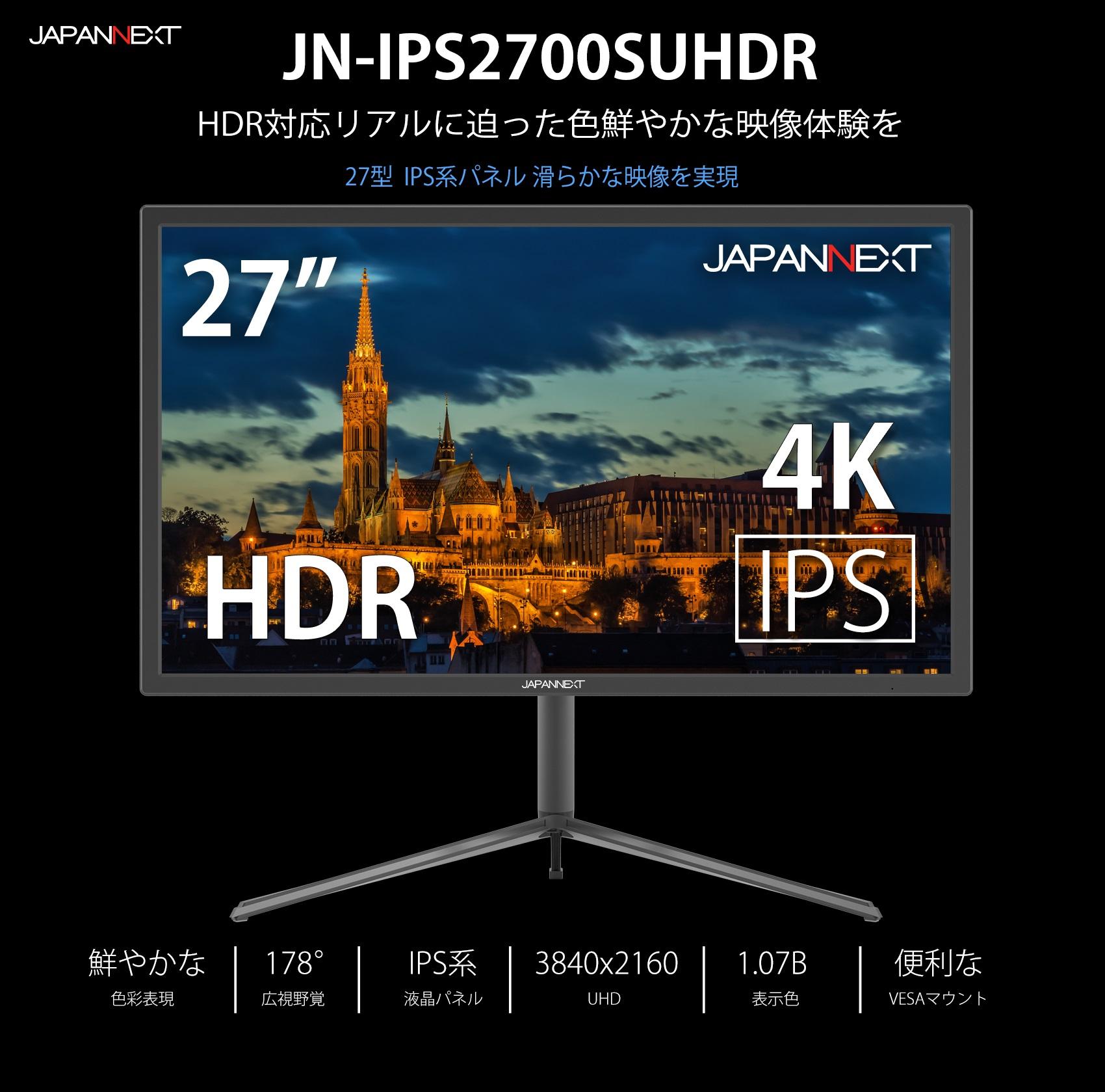 鮮やかな 色彩表現 178°広視野角 IPS 液晶パネル 3840x2160 4K UHD解像度 1.07Billion 色パネル搭載 srgb 100%対応パネル